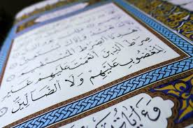 Listen and download the Quran from reciters around the world